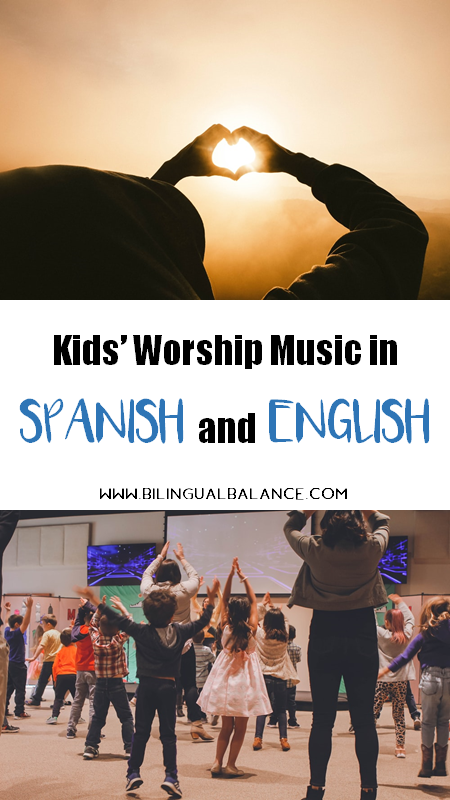 Top recommendations for kids' Christian worship music in both English and Spanish.