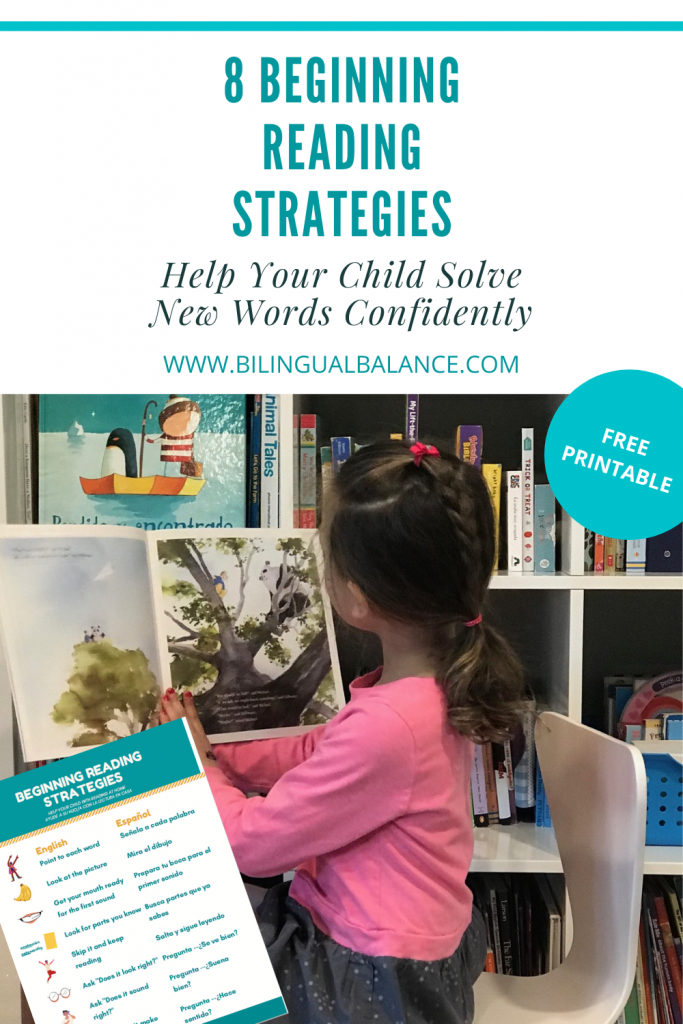 8 beginning reading strategies: Help your child solve new words confidently with a free printable guide for parents from Bilingual Balance.